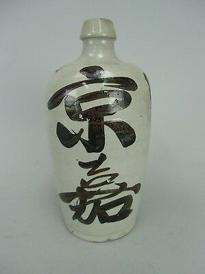 KT28 Japanese Sake Bottle Kayoi Tokkuri Dokkuri Kanji Pottery Flask Antique