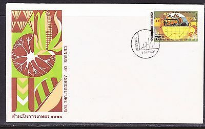 Thailand 1978 Agricultural Census First Day Cover - Unaddressed