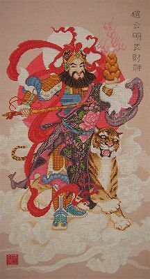 New Finished Completed Cross Stitch - God of Wealth - C69a