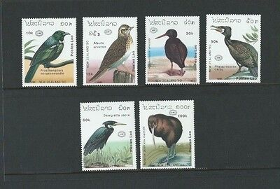 Laos 1990 UMM NZ 1990 Int Stamp Expo sg 1206/11