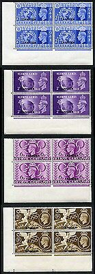 Tangier SG257/60 1948 KGVI Olympic Games Blocks of 4 with TANGIER Opt U/M