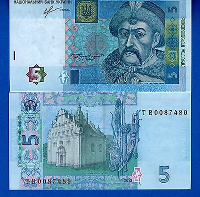 Ukraine P-118 5 Hryvnia Year 2013 Uncirculated Banknote FREE SHIPPING