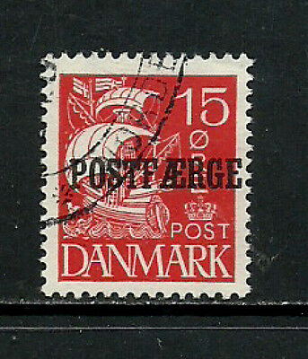 Denmark Q12 Used Stamp - Parcel Post Stamp (a)