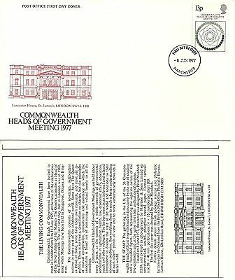 1977 - Commonwealth Heads of Government Meeting- First Day Cover - Not Addressed