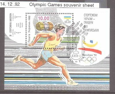 Ukraine 1992 CTO Olympic Games souvenir sheet
