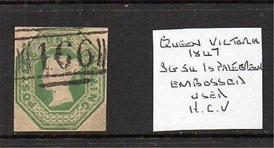 Queen Victoria 1847  SG47 1s Green Embossed Used Lovely Stamp See Scans