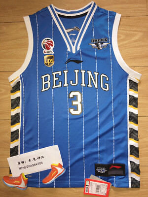 NEW Men's Li-Ning China Basketball CBA Liaoning Flying Leopards Guo Ailun Jersey