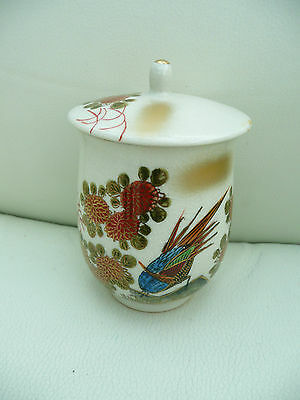 Lovely Ornate Chinese Jar With Lid