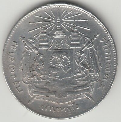 1 Baht 1903 RS122 about XF Y34a silver Coin Münze Thailand Siam Rama V