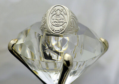 Allah Islamic Muslim Solid New Sterling Silver .925 Shahada Ring Islam Jewelry