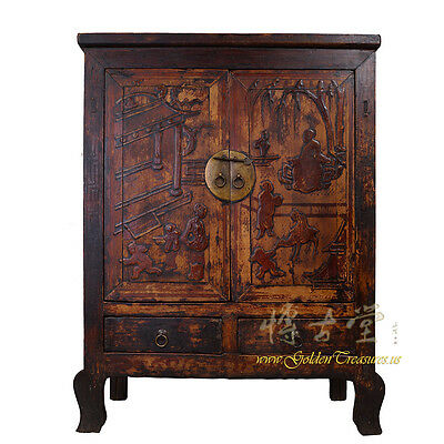 Chinese Antique Carved Shan Xi Cabinet/Chest 28P16