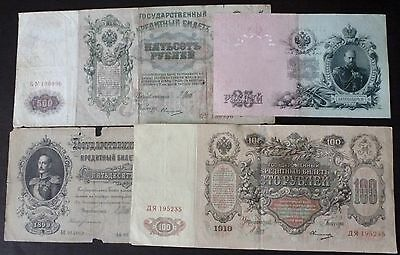 Imperial Russia  25 ,50, 100, 500 Rubles  1899 - 1912