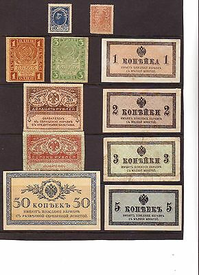 Russia  Lot of  11 notes  1915-1919