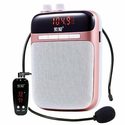 Soaiy S-518 Wireless Portable Voice Amplifier 5W PA System Rose Gold