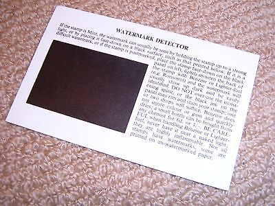 "Watermark Detector - card - 5"" x 3"" - vintage stamp collecting accessory"