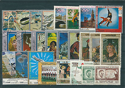 J125 Arabia Yemen Republic Mostly Used Selection (25 Different)