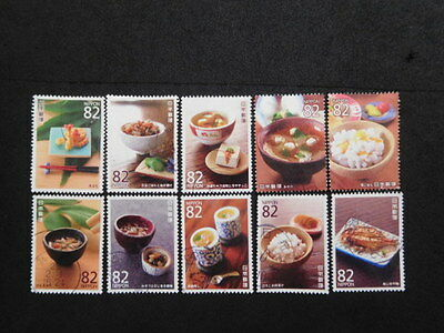 Japan Commemo Stamps ( Traditional Dietary Culture Of Japan Series No.1 ) Used