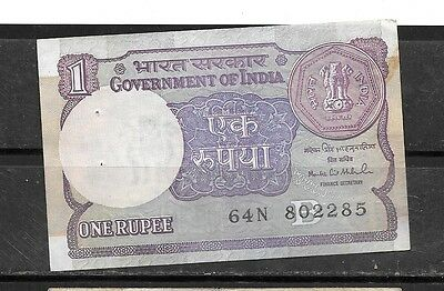 India #78-Aj 1994-B Vf Circ Old Rupee Banknote Paper Money Currency Bill Note