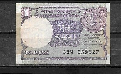 India #78-Ah 1992-B Vf Circ Old Rupee Banknote Paper Money Currency Bill Note