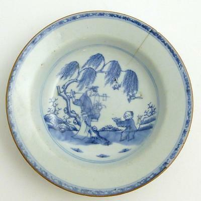 18th CENTURY CHINESE BLUE AND WHITE PORCELAIN DESSERT BOWL, YONGZHENG PERIOD