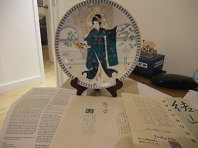 Japanese Collectors Plate Leaves From Poetic Visions Of Japan