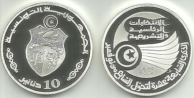 TUNISIA 10 DINARS 2004 SILVER PROOF 17th ANNIVERSARY OF THE 7 NOVEMBER LAW
