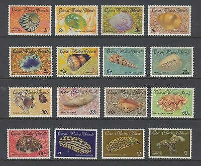 COCOS ISLANDS 1985 SHELLS, Set of 16, Mint Never Hinged