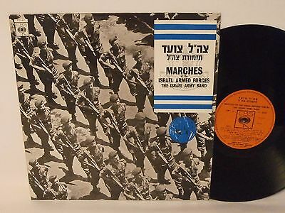 60s Marching Brass Band ISRAEL ARMY BAND marches UK Vinyl LP Mint