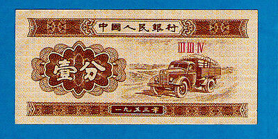 China Peoples Bank P860b 1 Fen TRUCK 1953 2nd Issue 3 Roman Numerals 1953 AU