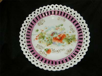 """Antique Souvenir China Reticulated Plate  """"a Present From Brighton"""""""