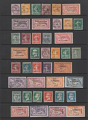 Syria early collection , 41 stamps