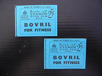 GB 1936 Ed.VIII - 2/- Booklet Complete (Edition 384) BC2 SEE BELOW FP9018