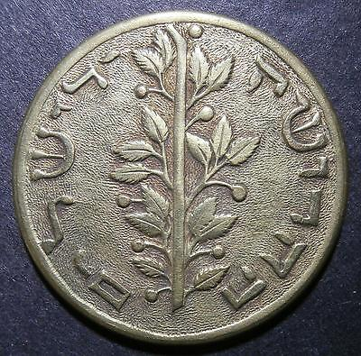 Representation of a Shekel in a case - Made by Bührer's of London - brass 33.2mm