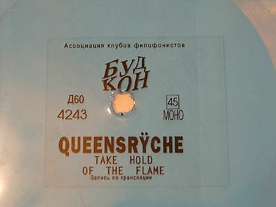 Queensrÿche Take Hold of the Flame Flexi Disc 45 rpm Record Russia Budkon 4243
