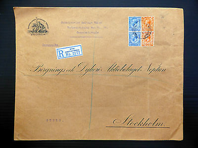 GB 1921 Registered to Stockholm Cancelled B.P.O. Constantinople YZ461