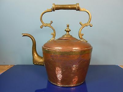 """Large Vintage Copper and Brass Kettle 14"""" tall - embossed pattern"""