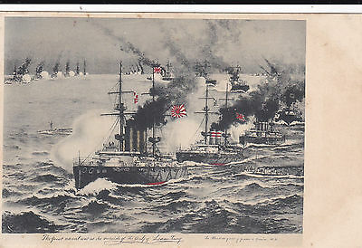 1905 Russo Japanese War Printed Postcard Naval Battle Gulf Of Leaou-Tung 21*