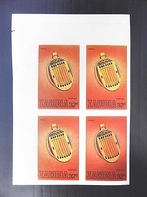 ZAMBIA 1981 Music 32n Corner Imperf Block of 4 Variety FP9024
