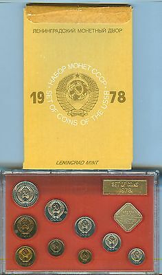 1978 Set Coins Of The Ussrr - Leningrad Mint
