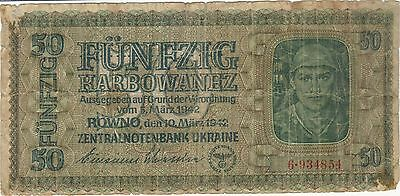 1942 50 Karbowanez Ukraine Nazi Occ Currency Banknote Bill Money Swastika Wwii