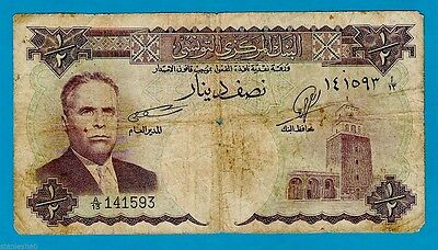 EXTREMELY SCARCE Tunisia P57 1/2 Dinar BOURGUIBA 1st Republic Issue 1958 gVF