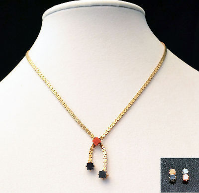 """Sarah Coventry - Magic Spell Necklace Earring Set - 8544 7544 - Spring 1978 27"""""""