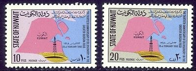 State Of Kuwait Anniversary Of Oil Discovery On Stamps