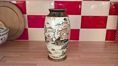 Rare Carlton Ware Large Unusual Cream Colour Vase Pagoda Mikado Pattern 3024
