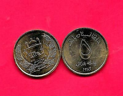 Afghanistan Km1046 2004 Unc-Bu Uncirculated-Mint 5 Afghanis Coin