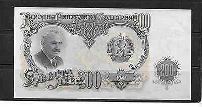 BULGARIA #87a 1951 UNC OLD VINTAGE 200 LEVA BANKNOTE PAPER MONEY CURRENCY BILL