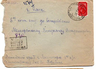 Russian Central Asia: 1942 Reg. cover with contents from Ridder to Omsk