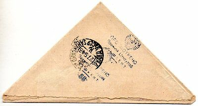 Russian Central Asia: 1943 Triangular entire from Tashkent censored to Samarkand