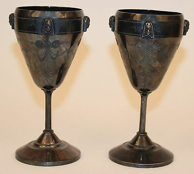 Pr. Rogers Smith & Co Egyptian Revival Silverplate Goblets Free Shipping!