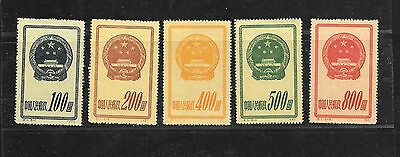 China VR  1951 S.1 , MiNr.122-126II, unused mit no gum as issued National Emblem
